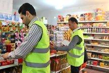 بازرسی از ۱۹هزار امکنه تهیه، توزیع و فروش مواد غذایی در سطح استان