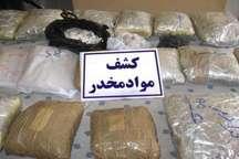 30 کیلو گرم ماده مخدر تریاک در جاده یاسوج به اصفهان کشف شد