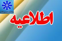 ثبت نام پذیرش در مدارس تیزهوشان تا 29 خرداد تمدید شد