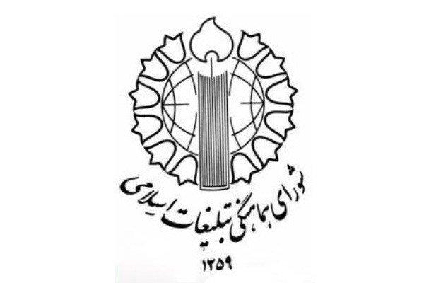 فتح خرمشهر الگویی نمونه برای فتح قلههای عزت و افتخار ملی است