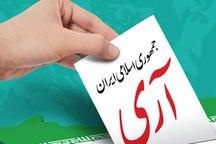 روز جمهوری اسلامی نماد حاکمیت دین در عصر حاضر است