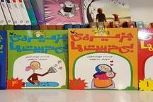 مطالعه کتاب های طنز کلامی باعث نشاط  نوجوانان می شود
