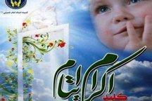 خیران حاجی آباد 5 میلیارد ریال به ایتام کمک کردند