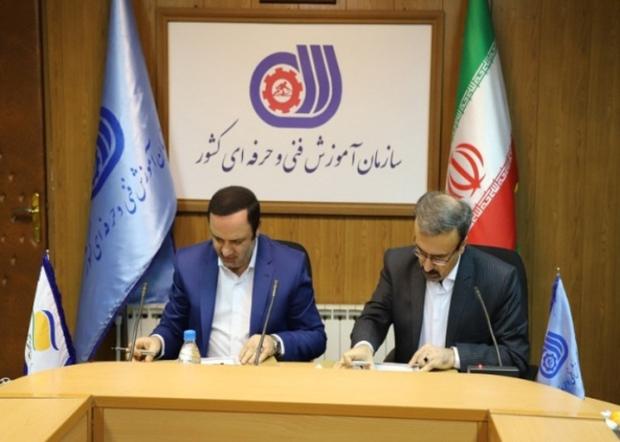 تفاهم نامه فنی و حرفه ای کشور و منطقه آزاد انزلی منعقد شد