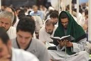 برنامه مراسم اعتکاف رجب در مساجد استان تهران