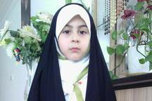 کودک بجنوردی حافظ جزء 30 قرآن به زبان انگلیسی