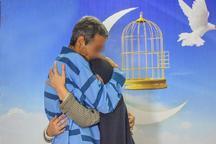 175 زندانی جرایم غیرعمد خراسان جنوبی نیازمند کمک هستند