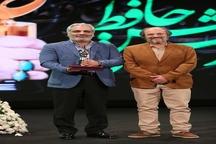 حرف های مهران مدیری هنگام گرفتن جایزه بهترین چهره تلویزیونی سال+عکس