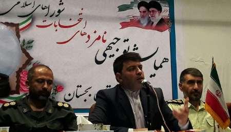 فرماندار بجستان: نامزدهای انتخابات شوراها از قومیت گرایی بپرهیزند
