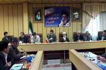 پنج میلیارد ریال اعتبار برای تامین آب استان کرمانشاه اختصاص یافت