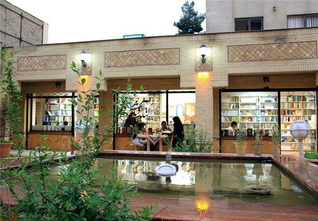 تداخل صنفی عامل پلمب کافه کتاب مشهد عنوان شد