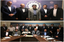 انتخاب اعضای هیات رئیسه سومین دوره اتاق بازرگانی البرز