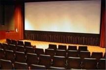 7 میلیارد ریال به سینما کوچک امید گناوه اختصاص یافت