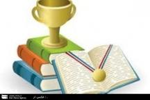 275 دانش آموز البرز در المپیاد علمی کشور برتر شناخته شدند