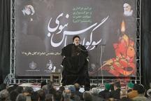 حضور گسترده در راهپیمایی 22 بهمن استکبار را مایوس می کند