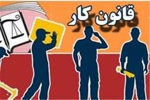 اجرای فرایند اصلاح قانون کار بلافاصله پس از ابلاغ