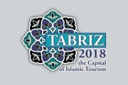 رویداد فراملی  'تبریز 2018' در هیات دولت تصویب شد