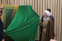 بزرگترین قرآن مطلای جهان در قم رونمایی شد