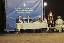 استاندار مازندران: رفتارهای غیرمتعارف آسیب های زیادی به جامعه می زند