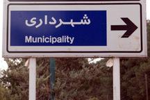 جوانترین شهردار کشور برسکوی شهرداری چگردک دلگان تکیه زد