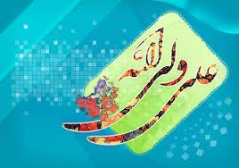 میلاد حضرت علی / محمود کریمی