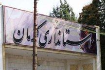 روابط عمومی استانداری کرمان در جشنواره مستند وزارت کشور برتر شد