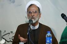 ستاد بیانیه گام دوم انقلاب اسلامی تشکیل میشود
