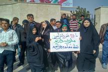 جوابیه آموزش و پرورش زنجان برای گزارش ایرنا
