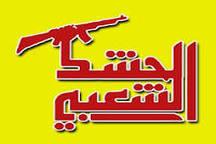 مقام حشد الشعبی: در نبرد آزادسازی عراق، ایران اولین کشوری بود که از عراق حمایت کرد