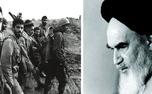 تأکید امام خمینی بر استقلال مسئولان جمهوری اسلامی در پذیرش قطعنامه 598