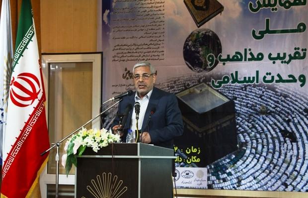 شعبه دانشگاه تقریب مذاهب در آذربایجان غربی تاسیس می شود