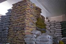 کشف 20 تن برنج و هفت هزارو 884 جفت کفش قاچاق در عسلویه بوشهر