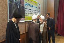 امام جمعه جدید تنکابن معرفی شد