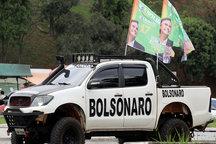 نتیجه نهایی انتخابات برزیل اعلام شد/ مجموع آرای چپ و میانه روها بیش از آرای کاندیدای راستگرا