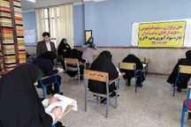 مسابقه کتابخوانی حمایت از کالای ساخت ایران در البرز برگزارشد