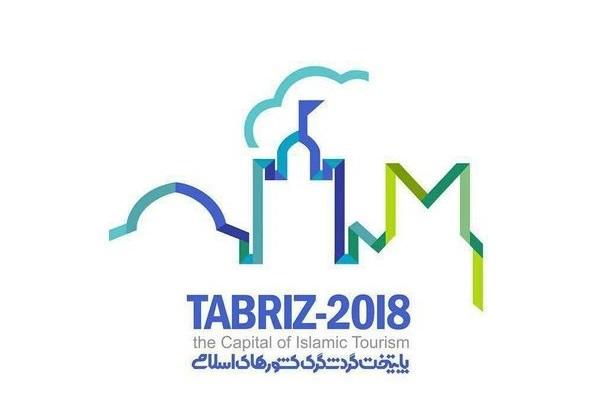 اجرای برنامههای کاروان سفیران گردشگری «تبریز ۲۰۱۸» در گیلان