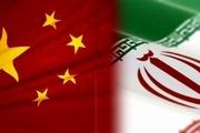 چین: ابتکار عمل صلح هرمز باعث صلح و ثبات منطقه می شود
