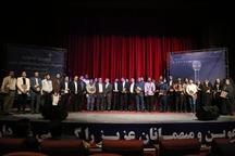 برترین های نخستین جشنواره مطبوعات قم تجلیل شدند