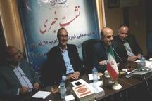 دادستان مازندران 3 معدن ماسه در نوشهر و چالوس را تعطیل کرد