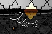 آئینهای عزاداری شهادت امام جعفر صادق (ع) در گچساران و باشت برگزار شد