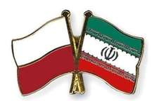 شرکت های لهستانی از توسعه روابط تجاری و اقتصادی با ایران استقبال کردند