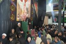 سوگواره یاس نبوی در بیجار برگزار شد