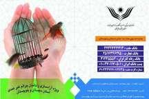 35 زندانی جرائم غیر عمد در سیستان و بلوچستان آزاد شدند