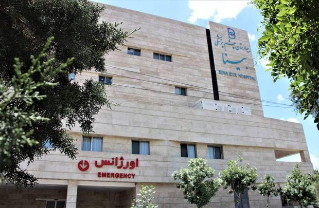 اورژانس شبانهروزی نخستین بیمارستان خصوصی چشم شمال شرق کشور راهاندازی شد