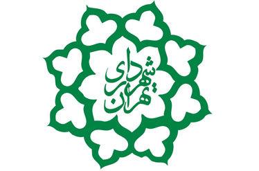 نامزدهای شهرداری تهران برنامه هایشان را به شورای پنجم ارائه کردند