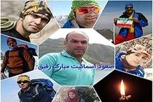 مراسم وداع با پیکر 7 کوهنورد حادثه اشترانکوه در مشهد برگزار شد