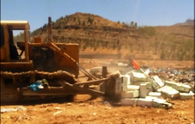 نابودی 1400 کیلوگرم هِل وارداتی تاریخ گذشته در شیراز