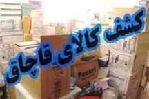 کشف بیش از 2 هزار قلم لوازم آرایشی و بهداشتی قاچاق در صومعهسرا