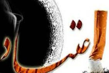 72 مرکز متادون درمانی در استان زنجان فعال است