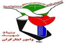 تجلیل از جانبازان عملیات بیت المقدس در دیر بوشهر